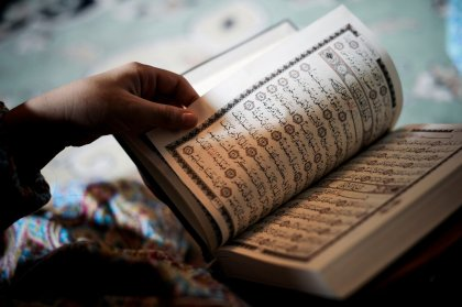 quran_pageopen__1536x1022