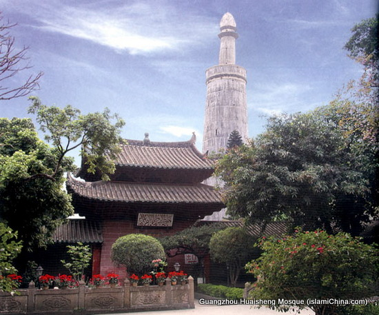 Huaisheng-Mosque