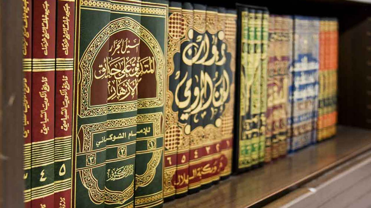 an introduction to the history of muhammad Introduction: prophet muhammad this accomplishment is unparalleled in the history of mankind no prophet before him could claim success like that of muhammad.