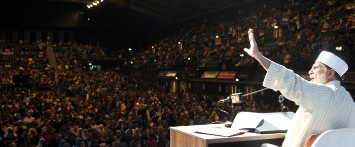 Peace-for-humanity-webmley-london-2011-tahir-ul-qadri-24-sep_1